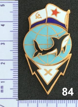 """Insignes et médailles des sous-marins """"Projet 941 Akula""""  Collec99"""