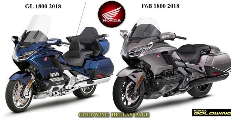 2018 Honda Goldwing leaked photos 2018-h10