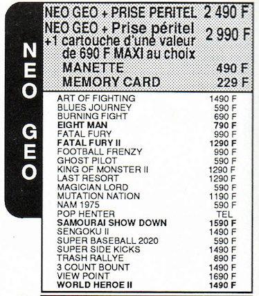 Pop n Hunter : Proto NEOGEO jamais sorti ? Screen14
