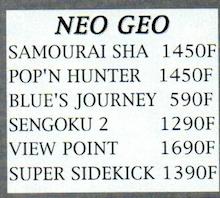 Pop n Hunter : Proto NEOGEO jamais sorti ? Screen16