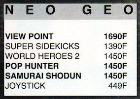 Pop n Hunter : Proto NEOGEO jamais sorti ? Screen18