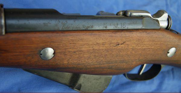 Le mousqueton Berthier modele 1916 Bert310