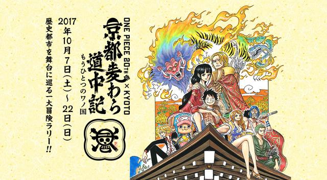 Twitter News Qu Kyoto_11