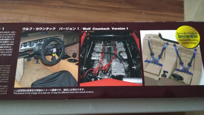 Aoshima 1:24 Lamborghini Wolf  Countach  Version 1 Img_2217