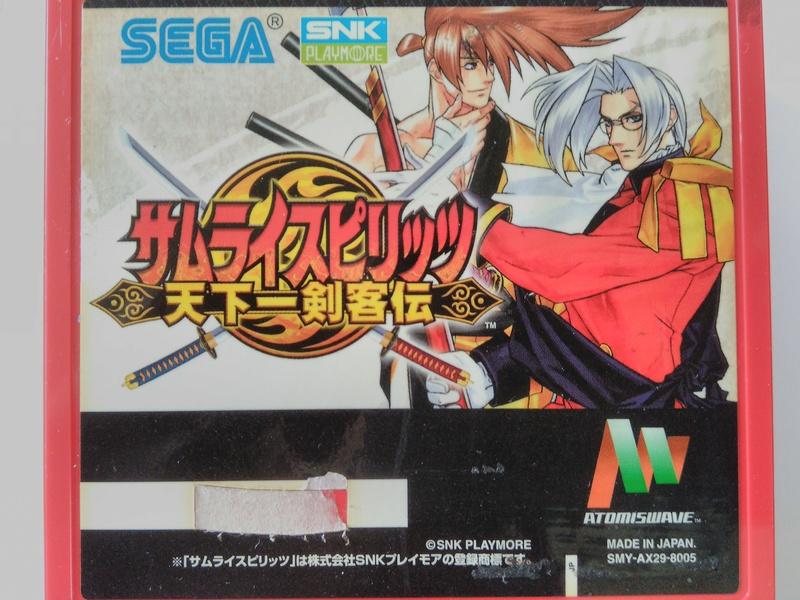 recherche scan hires cartouche de samurai spirits 6 atomiswave Img_2010