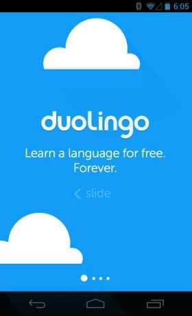 برنامج Duolingo لتعلم جميع اللغات 2017  Duolin11