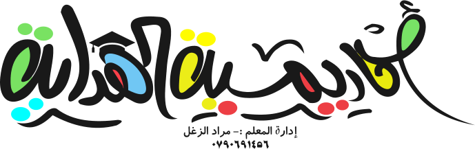 معرض ابداعات AsheK MagRoh - صفحة 2 Daoa_o10