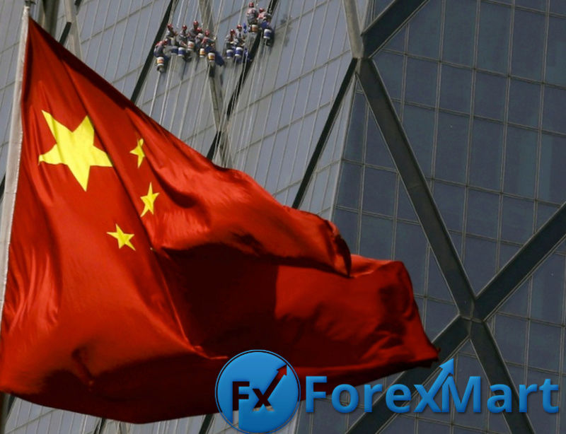 Company News by ForexMart - Page 5 Chines10