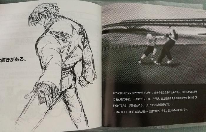 La collec SNK de Yori - Page 4 Gmotw-10