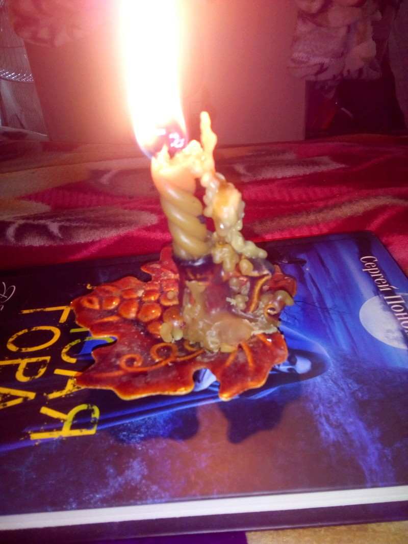 Ответ на вопрос на Ведьминых рунах - Страница 3 Img_2163