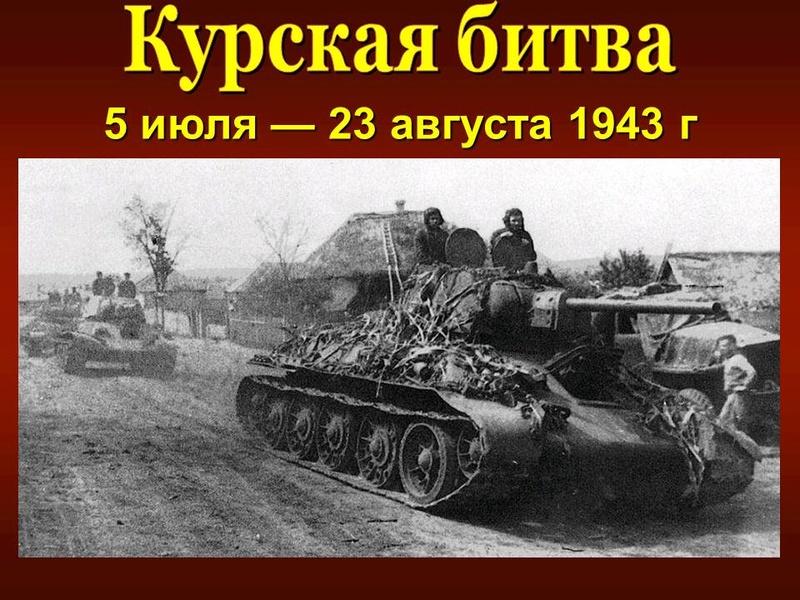 """Правила постройки-конкурса """"Курская битва"""" 14519310"""