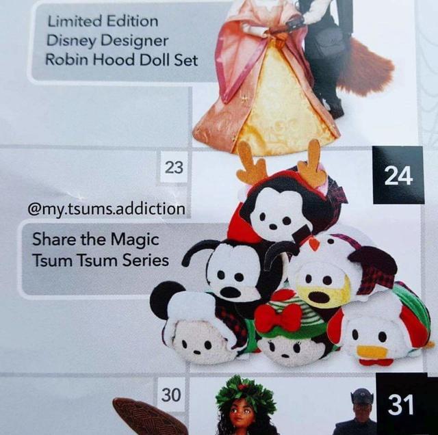 Tsum Tsum - Page 14 22281710