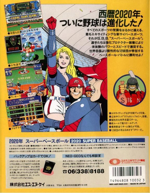 Les jeux que vous avez acheté à cause de la boite... - Page 2 2020su10