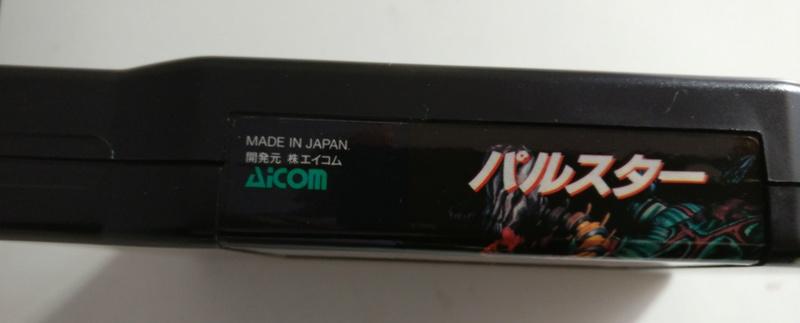 [RECH] Wai Wai Racing GBA, Konami Hyper Soccer NES PAL - Page 2 Pulsta10