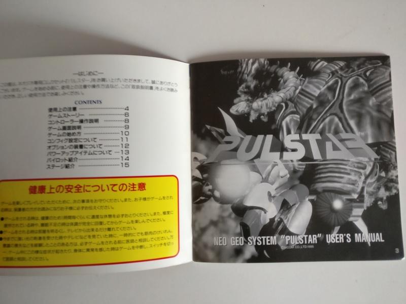 [RECH] Wai Wai Racing GBA, Konami Hyper Soccer NES PAL - Page 2 Pulsta14