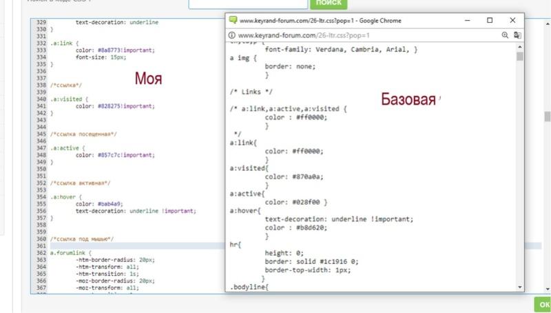 Базовый CSS перебивает пользовательский. Aa10