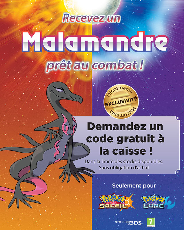 [Sun&Moon] Un nouveau Pokémon offert en magasin Micromania pour soleil et lune ! 510