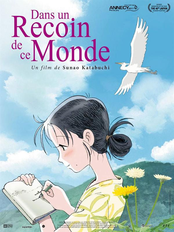 Les AKtualités du monde de l'Animation et du Manga Dansun10
