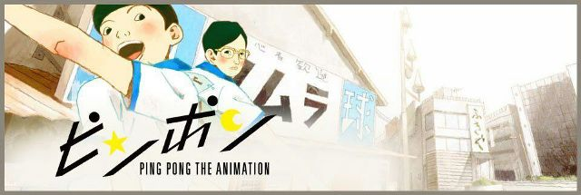 Ping Pong The Animation Ping-p10