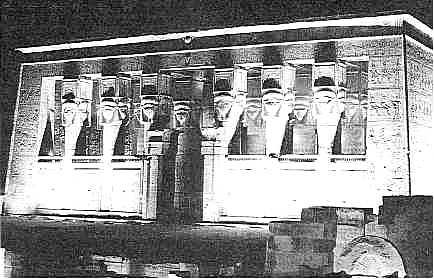 Женщины – правительницы Египта. Auza_a10