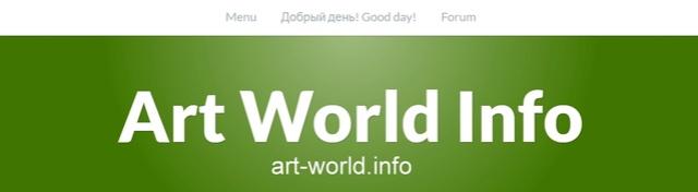 Интернет проекты арт-мастеров форума Art-wo10