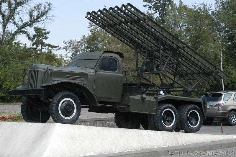 """""""Katyusha"""" BM-13, autrement dit l'orgue de Staline. Bm-13-11"""