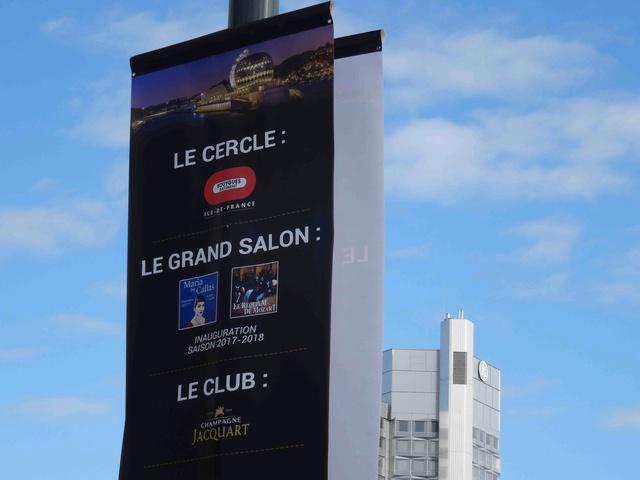 Expositions et évènements à la Seine Musicale de l'île Seguin - Page 2 Dsc03535