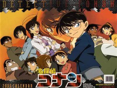 Case Closed/Detective Conan Case-c10