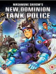 Dominion Tank Police OVA 1-2 Domini10