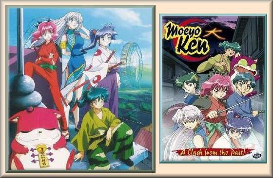 Moeyo Ken TV + OVA   Moeyok10