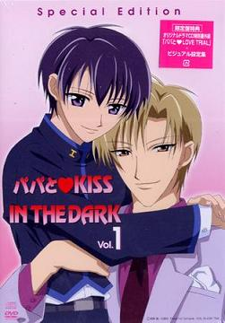 Pa-Pa To Kiss in the Dark Papato10