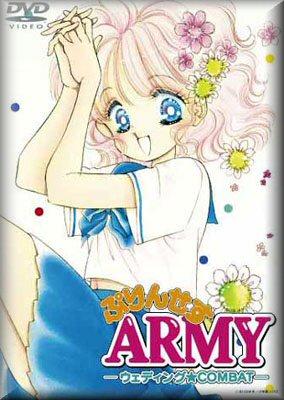 Princess Army Prince10