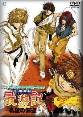 Gensomaiden Saiyuki Reload Gunlock (3) Saiyuk11