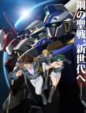 Super Robot Wars:Original Generation-Divine Wars Superr10