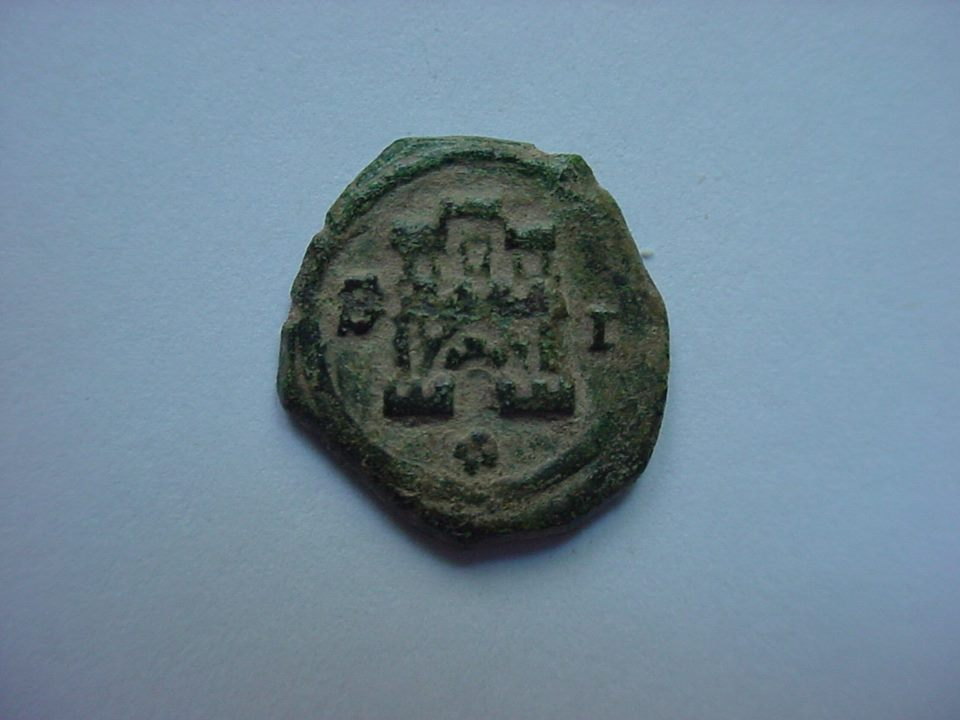 2 maravedís anepígrafos Felipe IV 1651. Sevilla 37940810