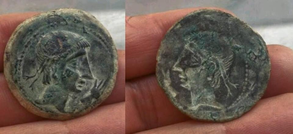 Monedas ibéricas incusas 59358910