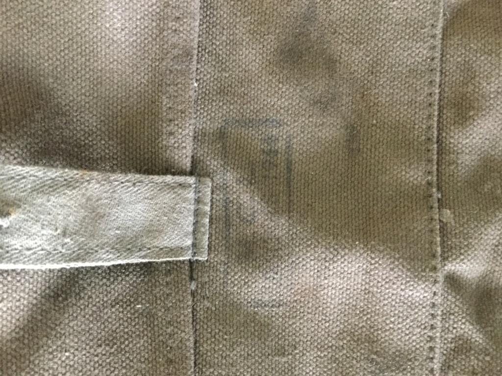 bottes est tissus Image10