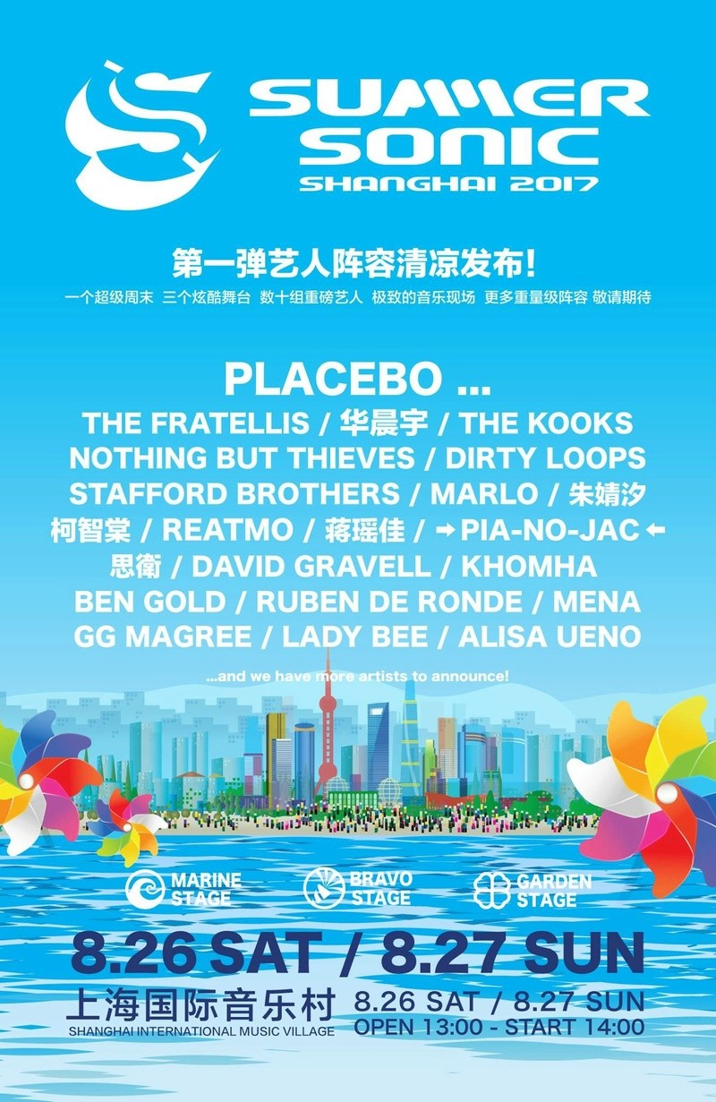 Luna Sea au Summer Sonic 2017 de Shanghai Img_5410