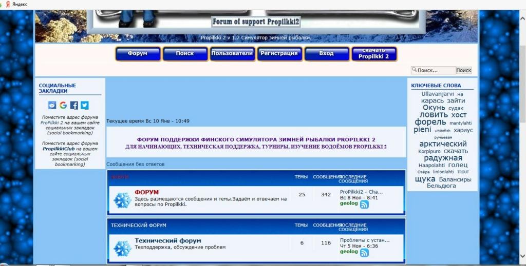 Полосы на главной странице Screen11