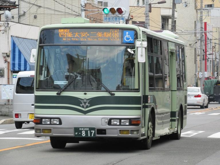 京都200か・817 Img_0711
