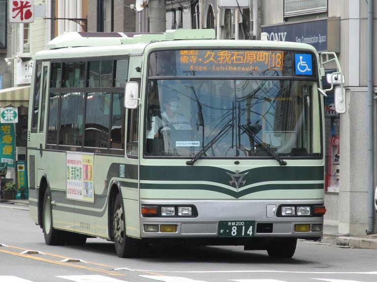 京都200か・814 Img_0811