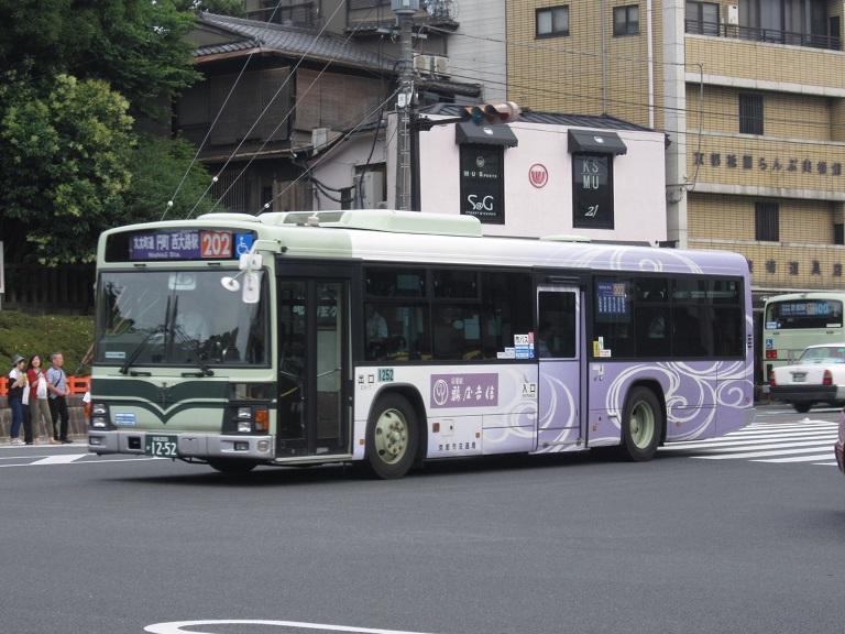 京都200か12-52 Img_3311