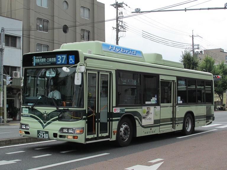 京都200か29-80 Img_8710
