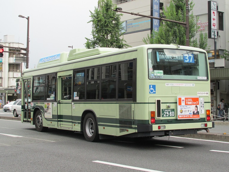 京都200か29-80 Img_8711