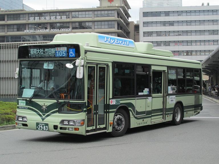 京都200か29-83 Img_9113