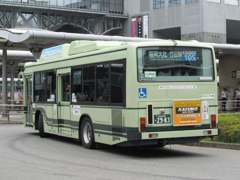 京都200か29-83 Img_9114