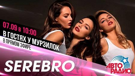 Серебро на радио и ТВ - Страница 2 03242010