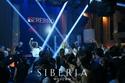 Фотографии группы Серебро - Страница 23 03269210