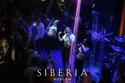 Фотографии группы Серебро - Страница 23 03269410