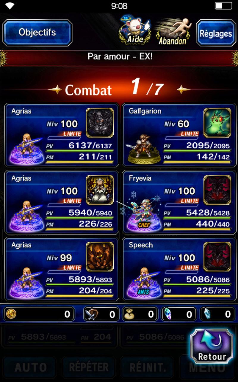Evénement - Final Fantasy Tactics - Par amour - du 28/07 au 11/08 Screen24